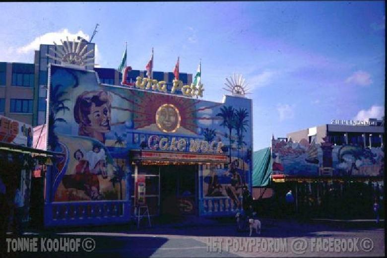 Mega Lunapark