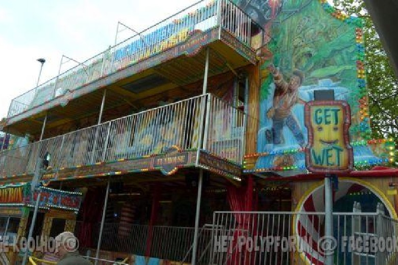 Uncharted Fun House